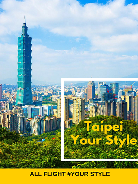 Your Style in Taiwan